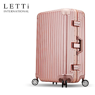 LETTi 太空漫遊 26吋PC 拉絲面凹槽鋁框行李箱(玫瑰金)