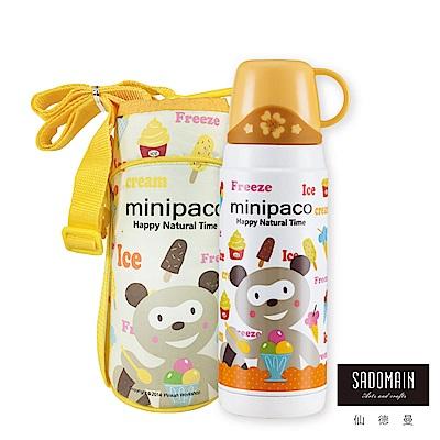 [買一送一]仙德曼SADOMAIN 法國浣熊寶貝真空保溫瓶-黃