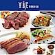 王品集團-夏慕尼法式鐵板燒餐券4張 (平假日適用/已含服務費) product thumbnail 1