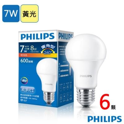 飛利浦 Philips (6入)LED燈泡 7W 黃光 全電壓