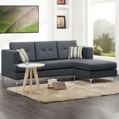 H&D 羅登L型布沙發