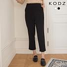 東京著衣-KODZ 休閒好感素色前車線直筒長褲-S.M.L(共二色)