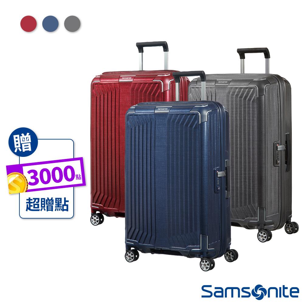 【4/6~4/19 10:00 買就送3000超贈點】Samsonite新秀麗 25吋Lite-Box耐衝擊Curv垂直線條登機箱 碳灰