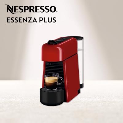 Nespresso 膠囊咖啡機 Essenza Plus 櫻桃紅