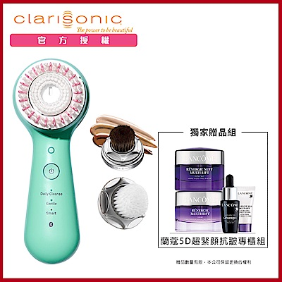 clarisonic 科萊麗 Mia Smart 音波智能美顏儀/洗臉機(薄荷綠)(熱銷組