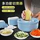 OOJD 廚房多功能切菜器 防切手 切絲切片器 洗菜淘米/刨絲削皮 料理器(快) product thumbnail 1