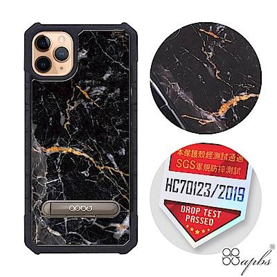 apbs iPhone 11 Pro Max 6.5吋軍規防摔立架手機殼-大理石敦煌黑