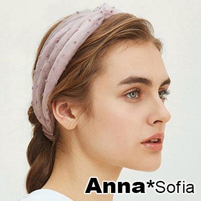 AnnaSofia 浪漫紗點交叉結 新娘飾品彈性寬髮帶(粉系)