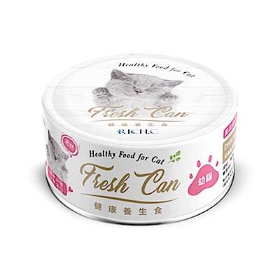 Fresh Can《健康養生食》主食貓罐 12罐組