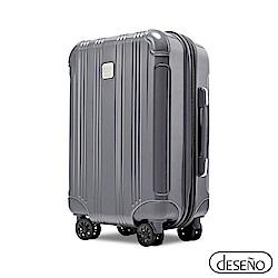 Deseno酷比旅箱18.5吋超輕量拉鍊行李箱寶石色系廉航指定版-鈦灰