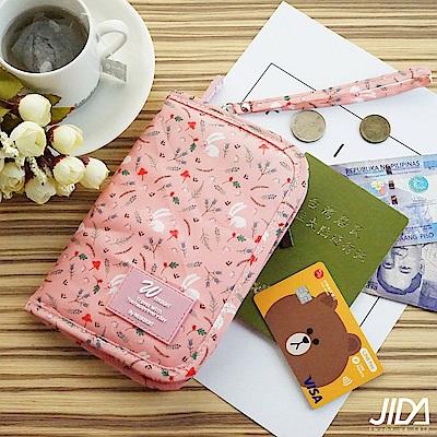 【暢貨出清】JIDA 多彩繽紛隨身收納手提小包/護照包(4色)