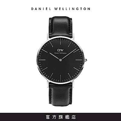 DW 手錶 官方旗艦店 40mm銀框 Classic Black 爵士黑真皮皮革