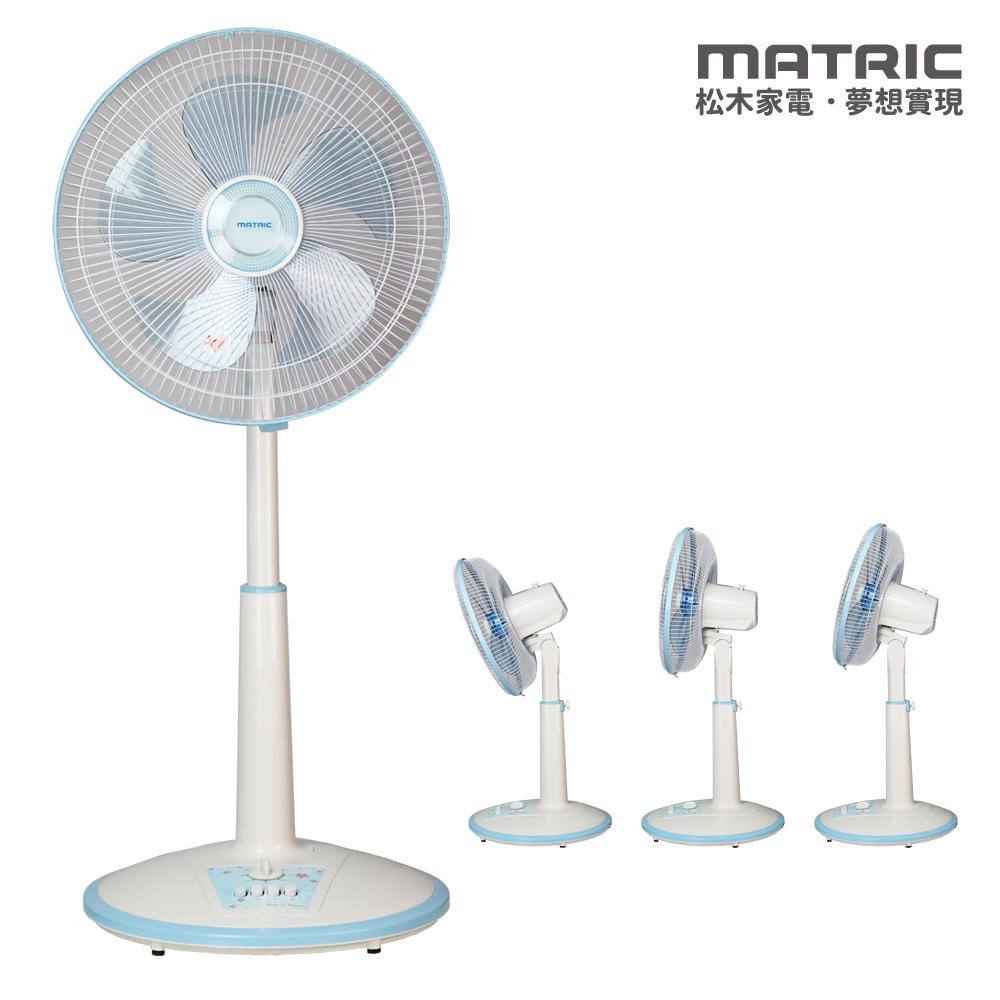 松木MATRIC-14吋定時桌立扇(MY-AF1401T)