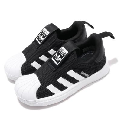 adidas 休閒鞋 Superstar 360 I 套入式 童鞋