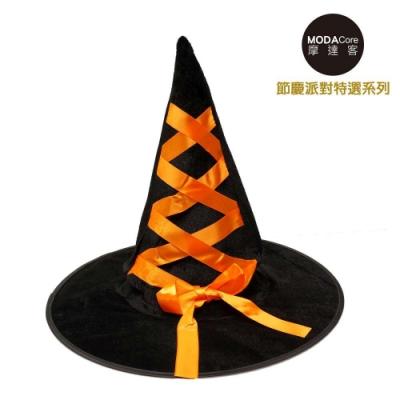 摩達客 萬聖聖誕派對 魔法橘色緞帶植絨黑巫師帽