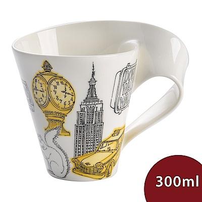 Villeroy & Boch 唯寶 城市波浪馬克杯-紐約(300ml)