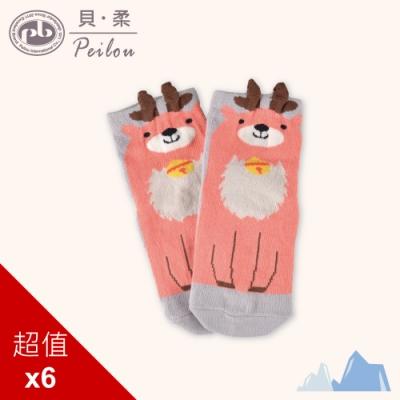 貝柔北極系列立體止滑童短襪-麋鹿(6雙組)