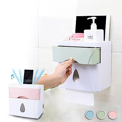 Effect-新一代免釘掛式雙層防水衛生紙置物盒