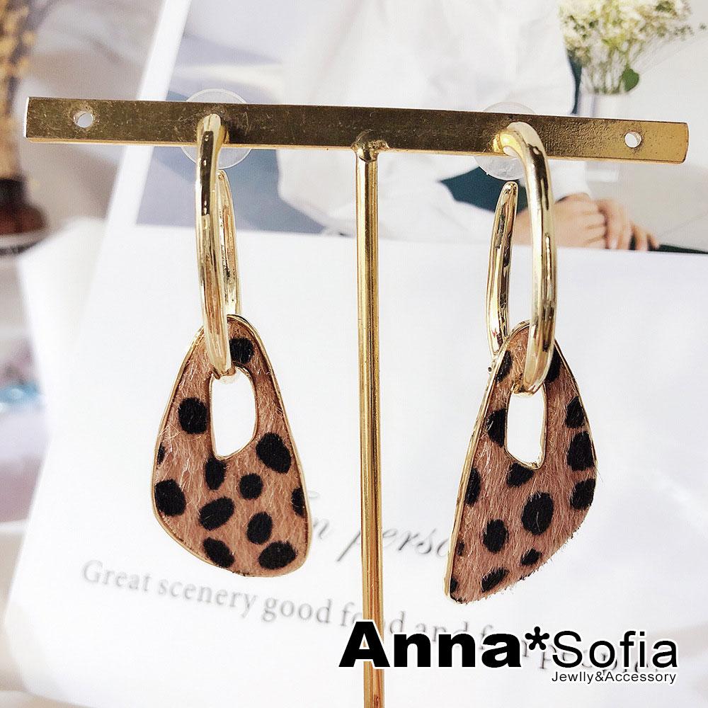 【3件5折】AnnaSofia 時髦不規則豹紋 大型耳針耳環(金系)
