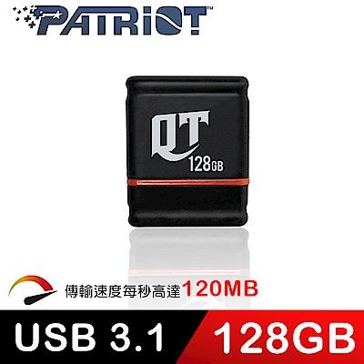 Patriot美商博帝 QT 128GB USB3.<b>1</b> 隨身碟