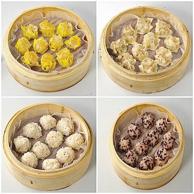 禎祥食品 禎祥簡易料理(鮮肉珍珠丸+紫米珍珠丸+如意燒賣+金黃燒賣)