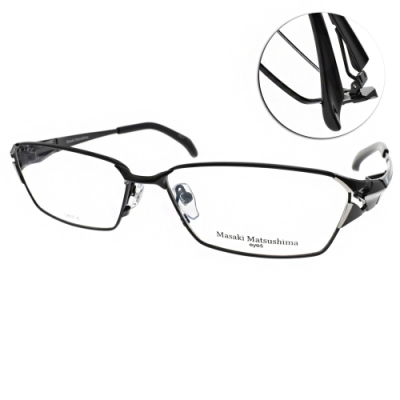 Masaki Matsushima眼鏡 日系鋼鐵科幻款/黑銀 #MMF1229 C04