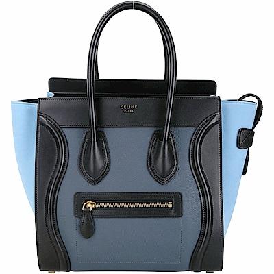 CELINE Micro Luggage 藍色珠地小牛皮拼接手提冏包