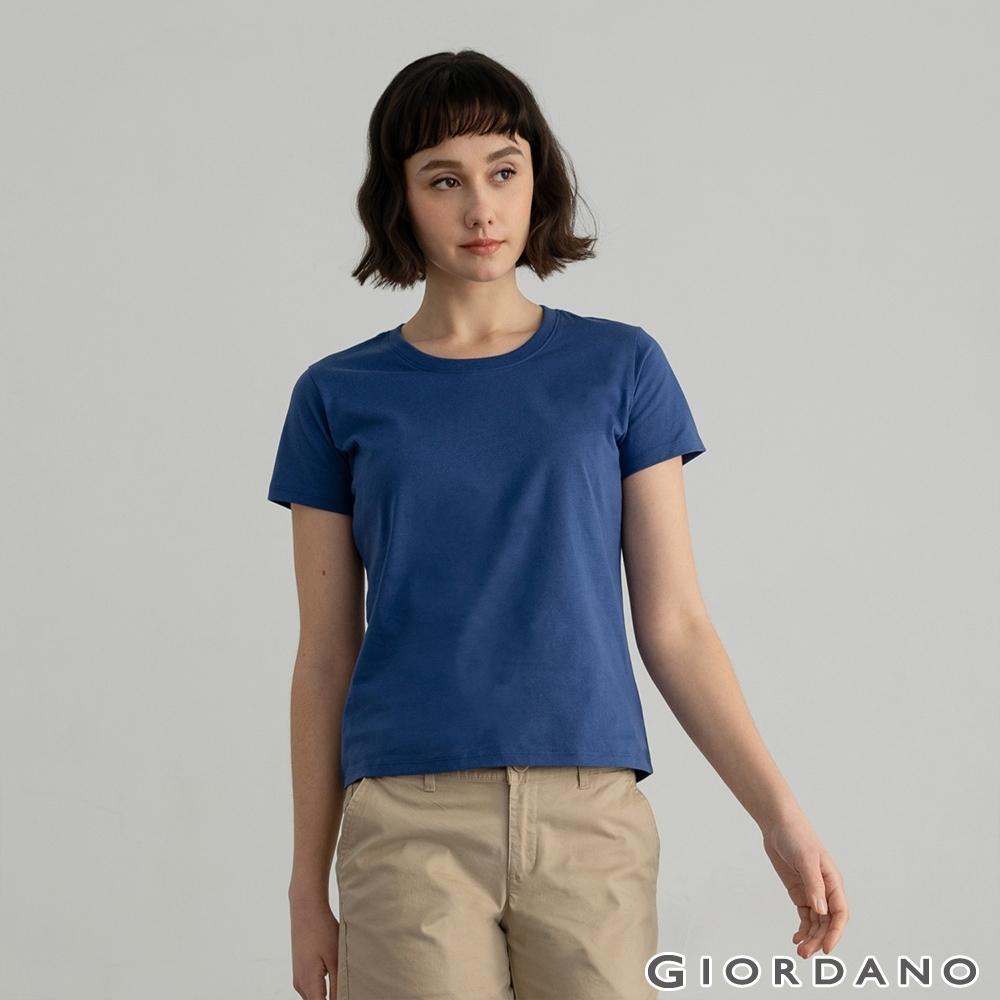 GIORDANO 女裝素色圓領短袖T恤 - 44 愛國者藍