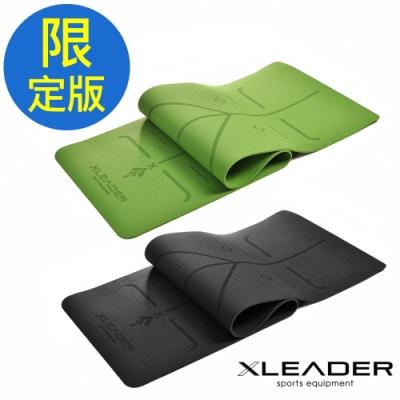 Leader X 環保TPE雙面防滑體位中導線瑜珈墊6mm 附收納繩【限定版】顏色隨機