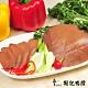 謝記 粉肝 product thumbnail 1