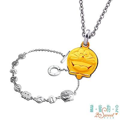 甜蜜約定 Doraemon 歡笑哆啦A夢黃金/白鋼墜子+回憶當年純銀手鍊