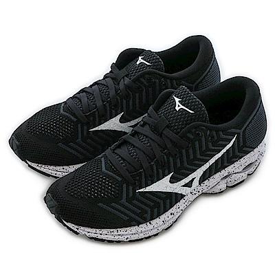Mizuno 美津濃 WAVEKINT-慢跑鞋-女