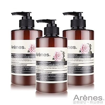 Arenes玫瑰香氛植萃護髮素三入修護組