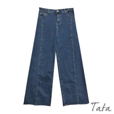 抽鬚不收邊牛仔寬褲 TATA-(S~L)