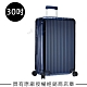 Rimowa Essential Check-In L 30吋行李箱 (亮藍色) product thumbnail 1