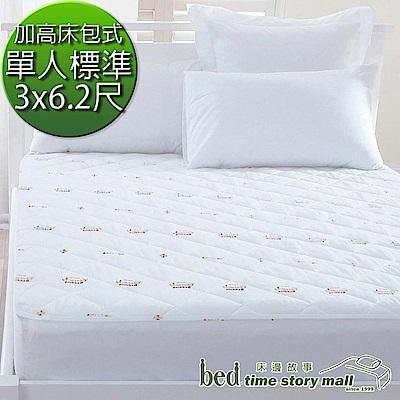 bedtime story國際大和SEK認證特級PU防水保潔墊-單人3尺枕套加高床包組