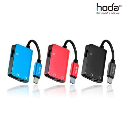 hoda Type-C 一分三音頻電源轉接線