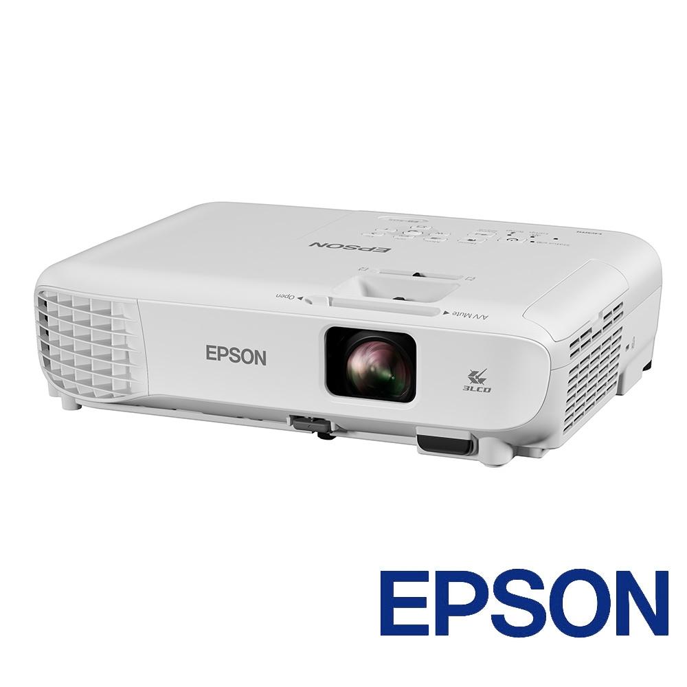 福利品-EPSON EB-S05 亮彩商用投影機