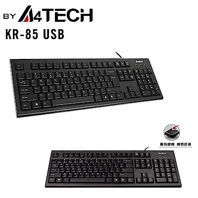 【A4 TECH 雙飛燕】 KR-85圓角舒防水鍵盤 (USB)