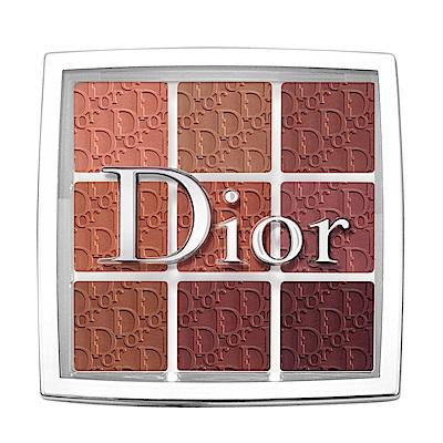 Dior迪奧 專業後台唇彩盤#001 UNIVERSAL NEUTRALS 8g