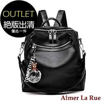 Aimer La Rue 毛球熊熊後背包(黑色)(絕版出清)