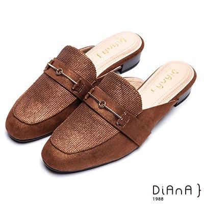 DIANA 漫步雲端厚切焦糖美人-光澤細馬銜釦方頭穆勒鞋-棕