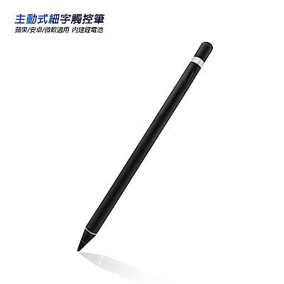 【TP-C60穩重黑】專業款主動式電容式觸控筆(附USB充電線)