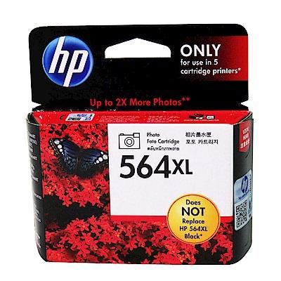 HP CN684WA NO.564XL 原廠墨水匣(相片黑)