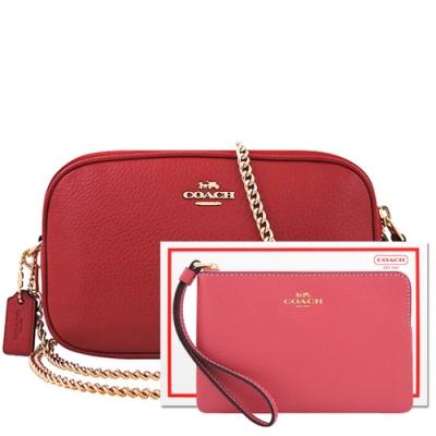 【限量10組】COACH 紅色荔枝紋皮革鍊帶雙層斜背包+莓紅色防刮皮革手拿包