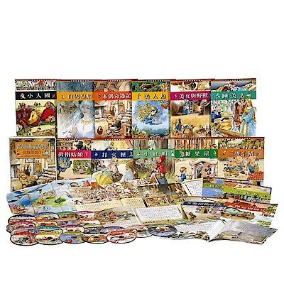 閣林 世界經典童話選集(全套20書+20CD)