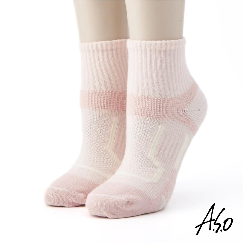 A.S.O長效抑菌系列-運動短襪-粉紅色
