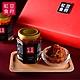 紅豆食府SH‧干貝XO醬禮盒(2入) product thumbnail 1