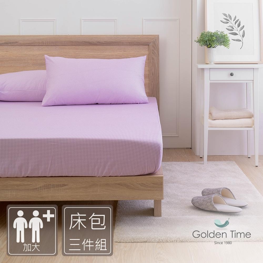 GOLDEN-TIME-格紋紫-200織紗精梳棉三件式床包組(加大)