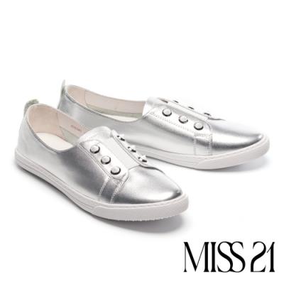 休閒鞋 MISS 21 簡約鉚釘釦點綴牛皮厚底休閒鞋-銀